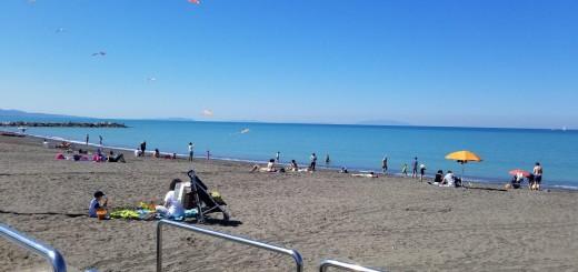 The beautiful Mediterranean.